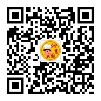 沁香园微信公众号