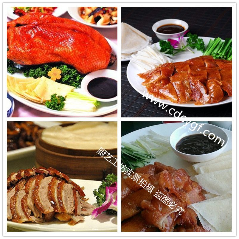 沁香园-北京烤鸭培训-作品展示二