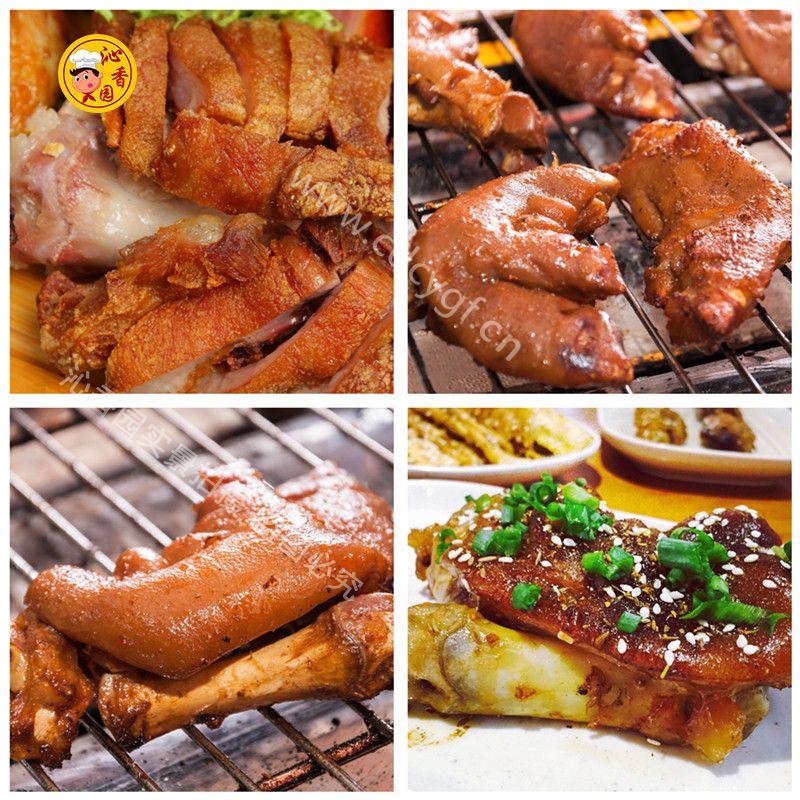 沁香园-烤猪蹄培训-作品一