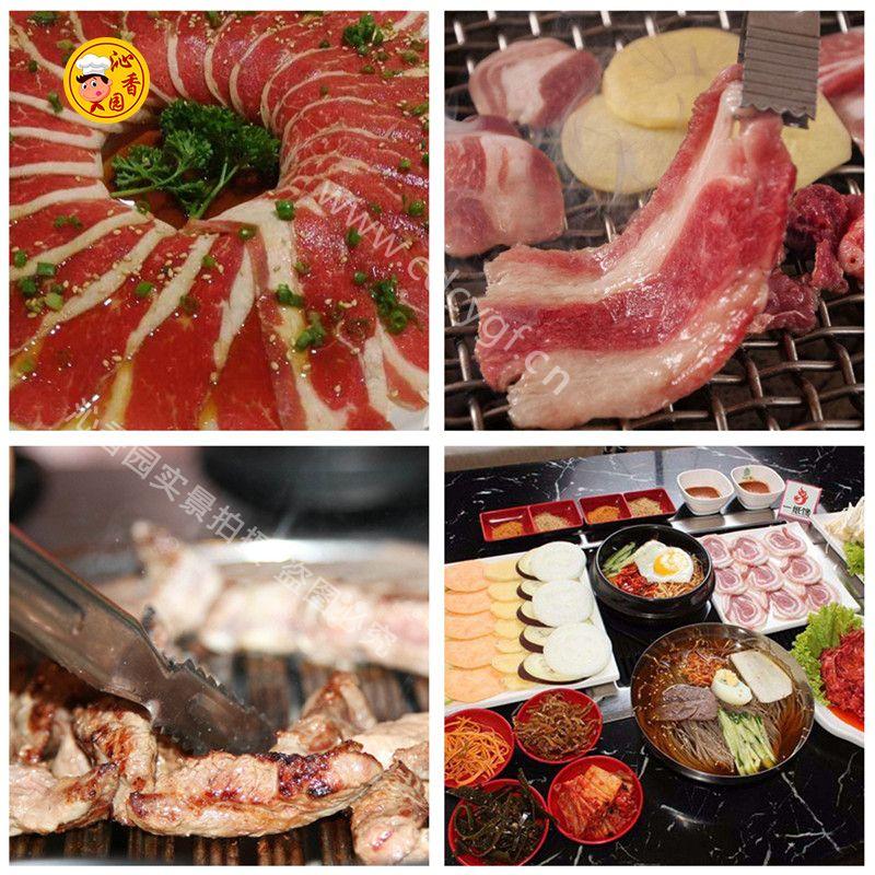 沁香园-韩式烤肉培训-作品一