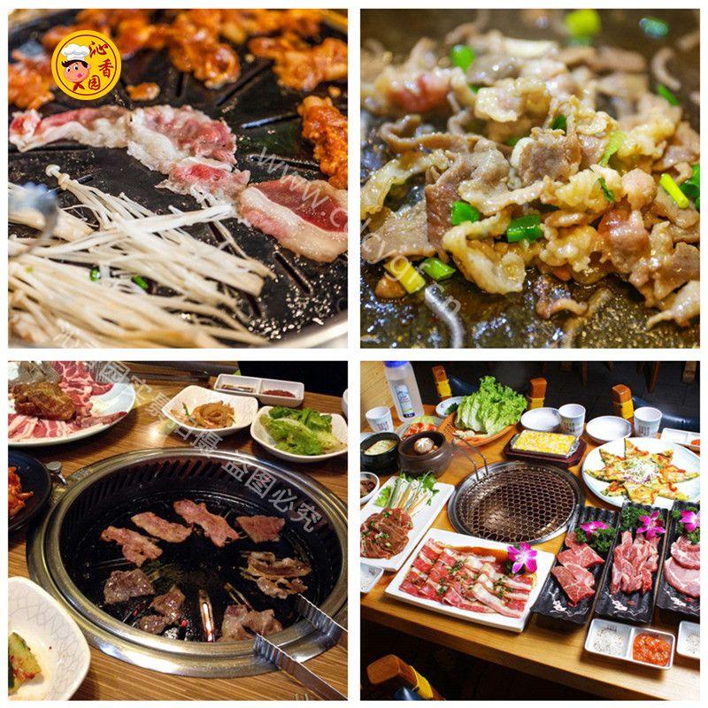 沁香园-韩式烤肉培训-作品二